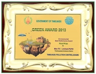 ITC PSPD's Unit Kovai wins first prize at 'Green Award 2013' instituted by Tamil Nadu Government