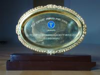 Top Export Award for 2006-07